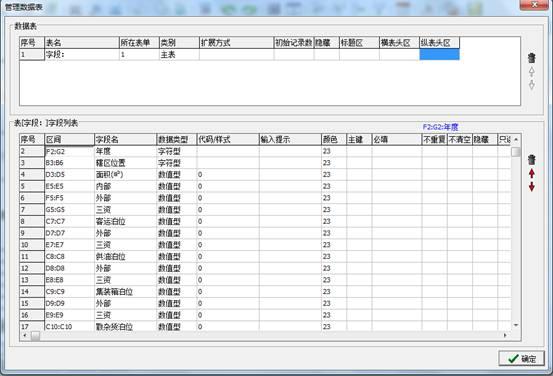 体积计算公式_人口计算公式