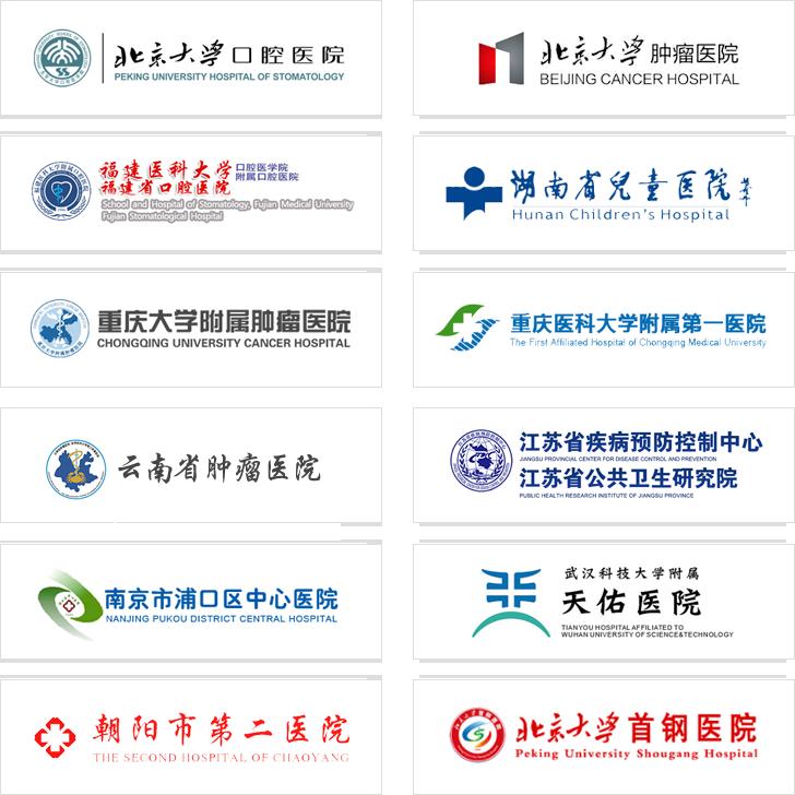 重庆市涪陵中心医院组织结构图